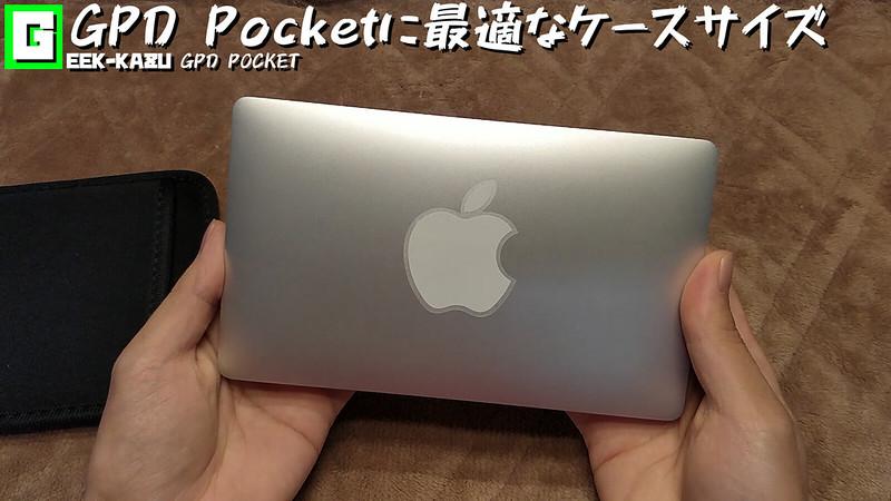 GPD Pocket case003