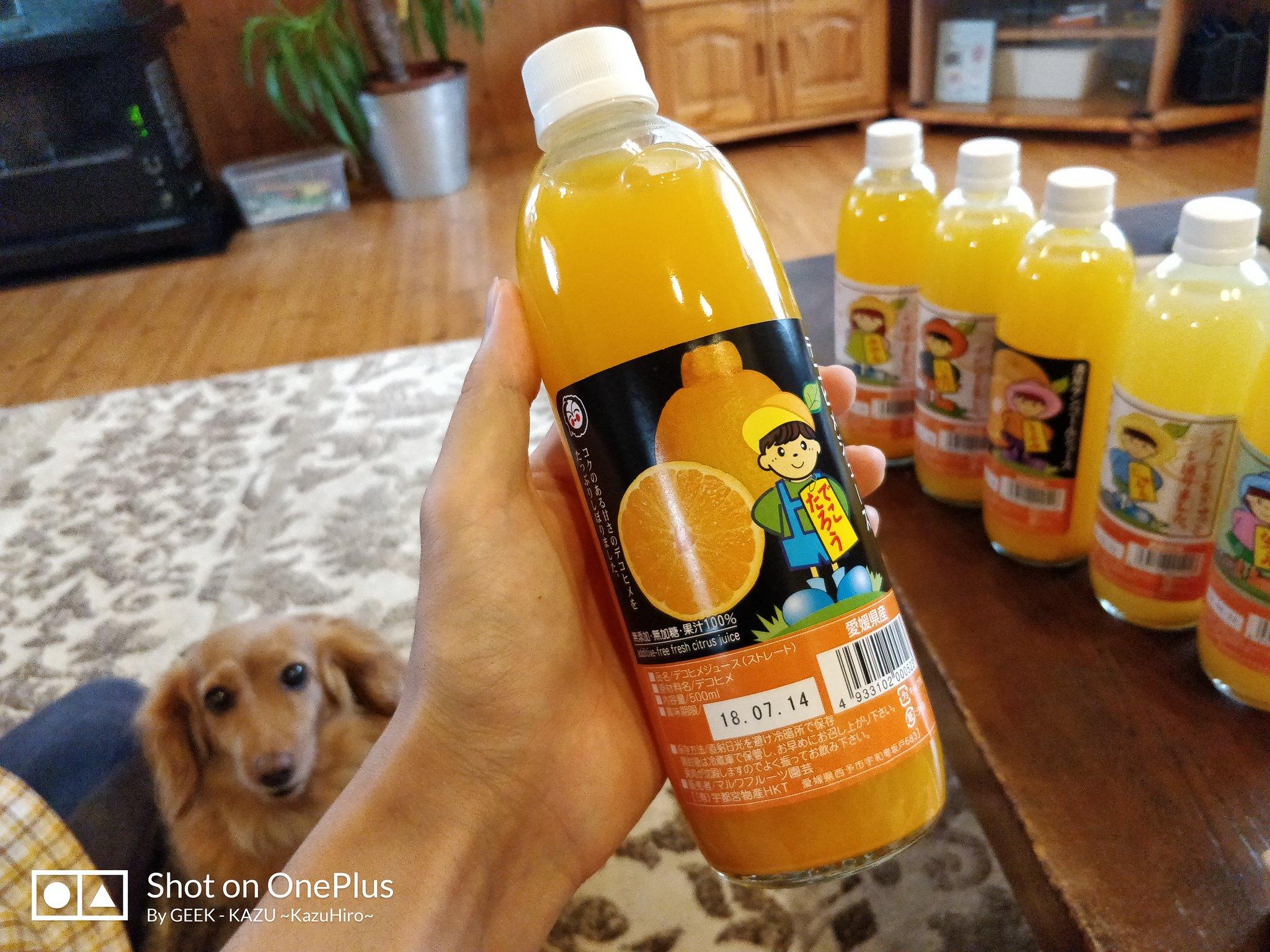トレ オレンジ ジュース 筋