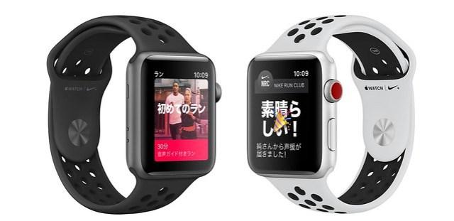 Apple_Watch_Nike__-_Apple(日本) 2
