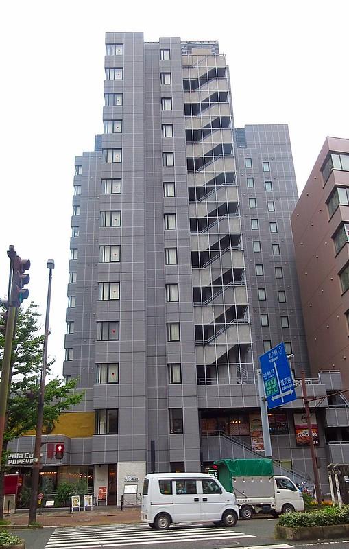 Fukuoka Kyushu Island Japan