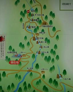 滝のマップ