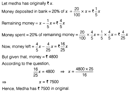 ncert-exemplar-problems-class-7-maths-comparing-quantities-105s
