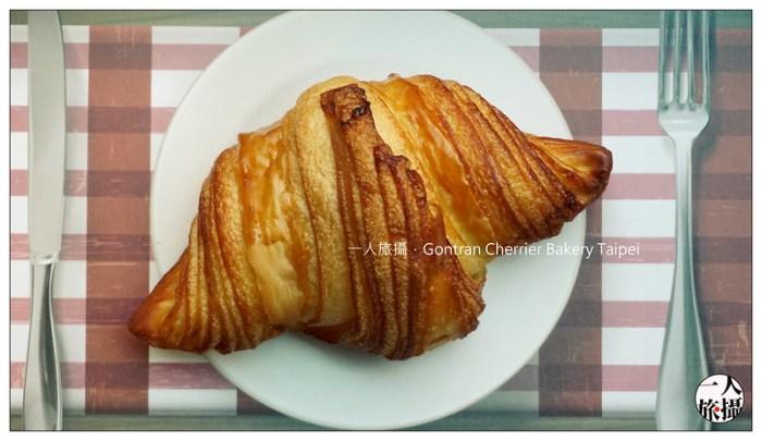 Gontran Cherrier Bakery Taipei 02