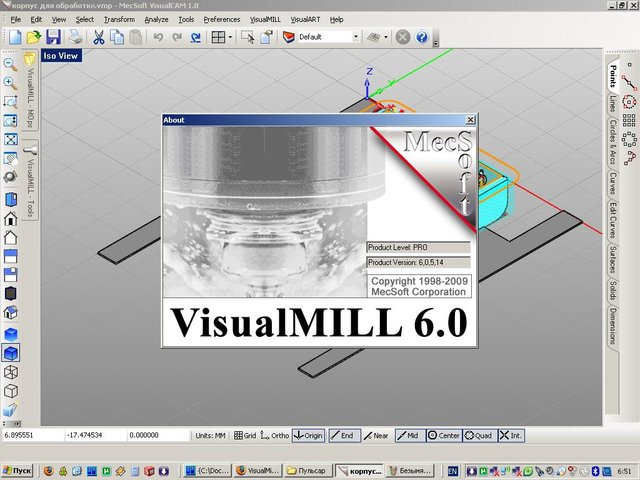 Programming with VisualMill v6.0.5.14 x86 x64 full license