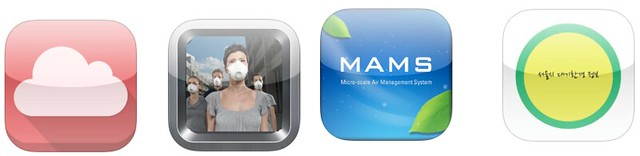 미세먼지 앱 모음