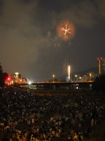 Doshin/UHB Fireworks Festival