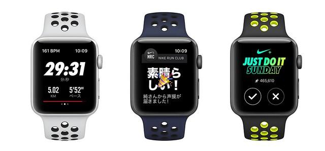 Apple_Watch_Nike__-_Apple(日本) 3