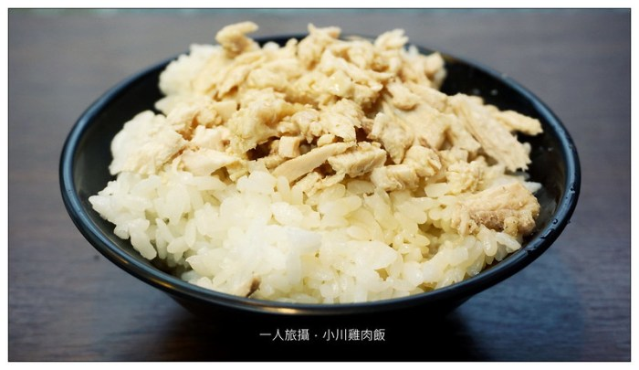 小川雞肉飯 05