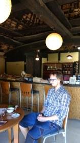 Mr. Wada's cafe