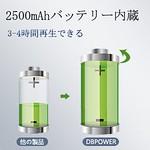 DBPOWER ポータブルDVDプレーヤー 10インチ MK-101012