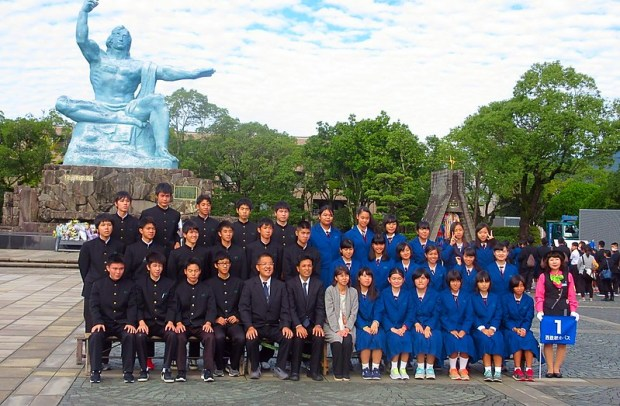 Nagasaki Peace Park remembers Atom Bomb