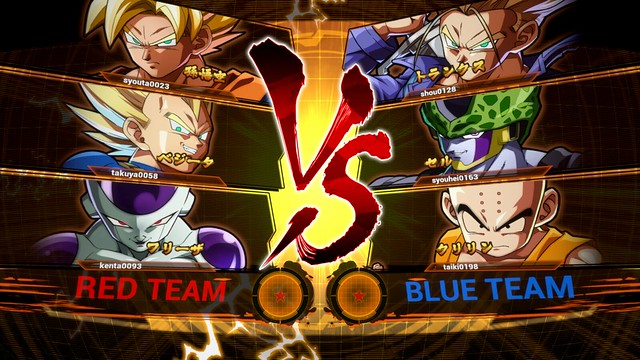 DRAGON BALL FighterZ VS Screen (Party Match)