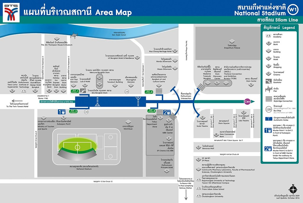 W1_National Stadium