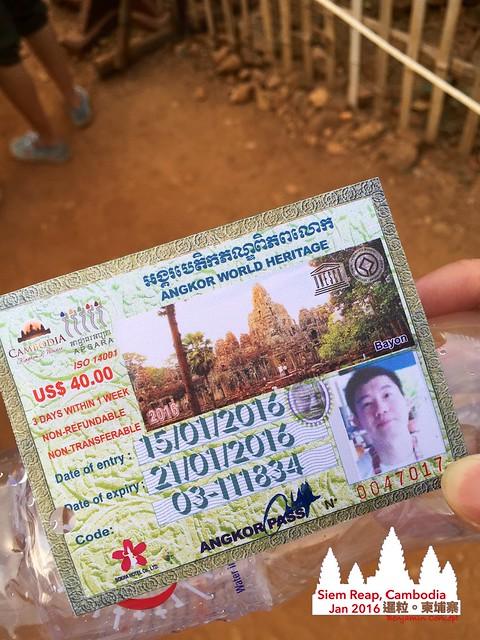 Cambodia 134
