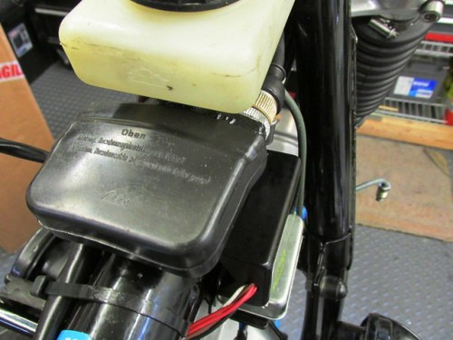 Front Brake Master Cylinder Actuating Arm Cover