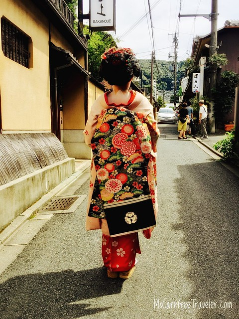 A stroll in Gion, Kyoto