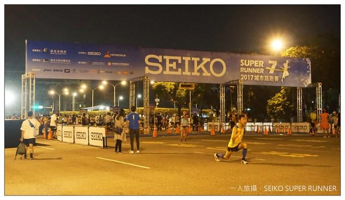 SEIKO SUPER RUNNER 01