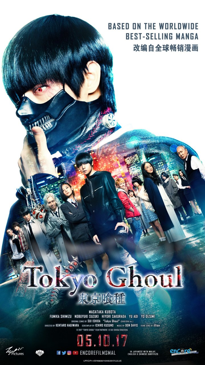 Peraduan Premiere With Budiey €� Filem TOKYO GHOUL