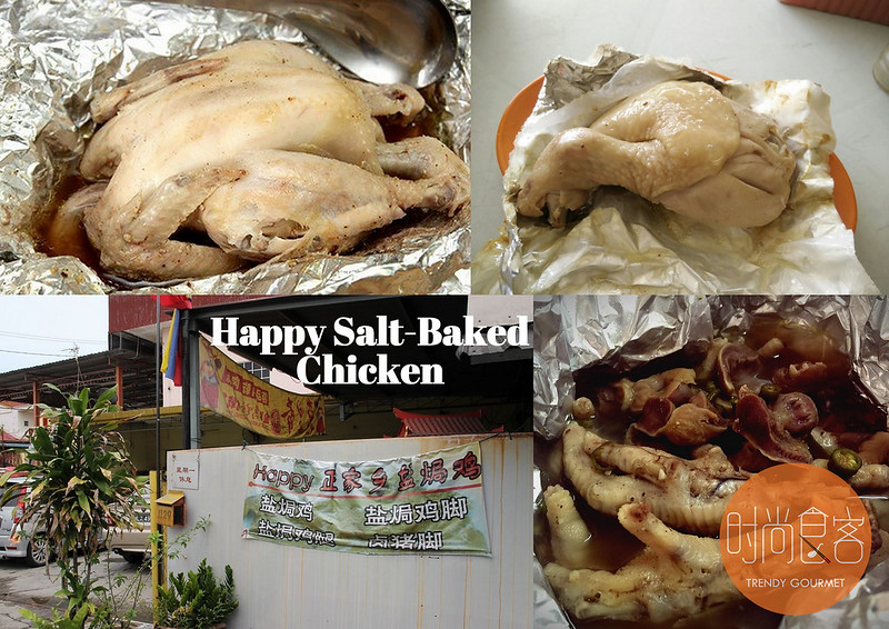 happysaltchicken