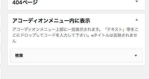 スクリーンショット 2017-09-06 23.14.34