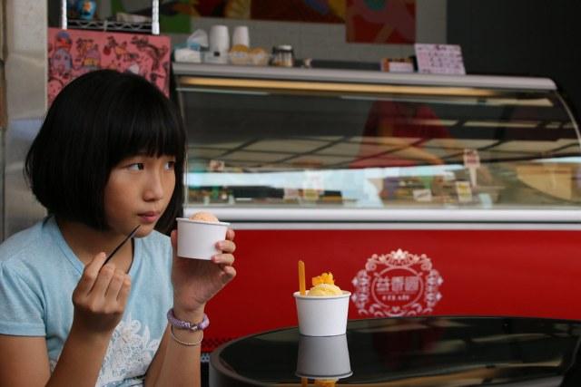 益香圓義式冰淇淋 (11)