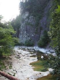 Omogo Gorge