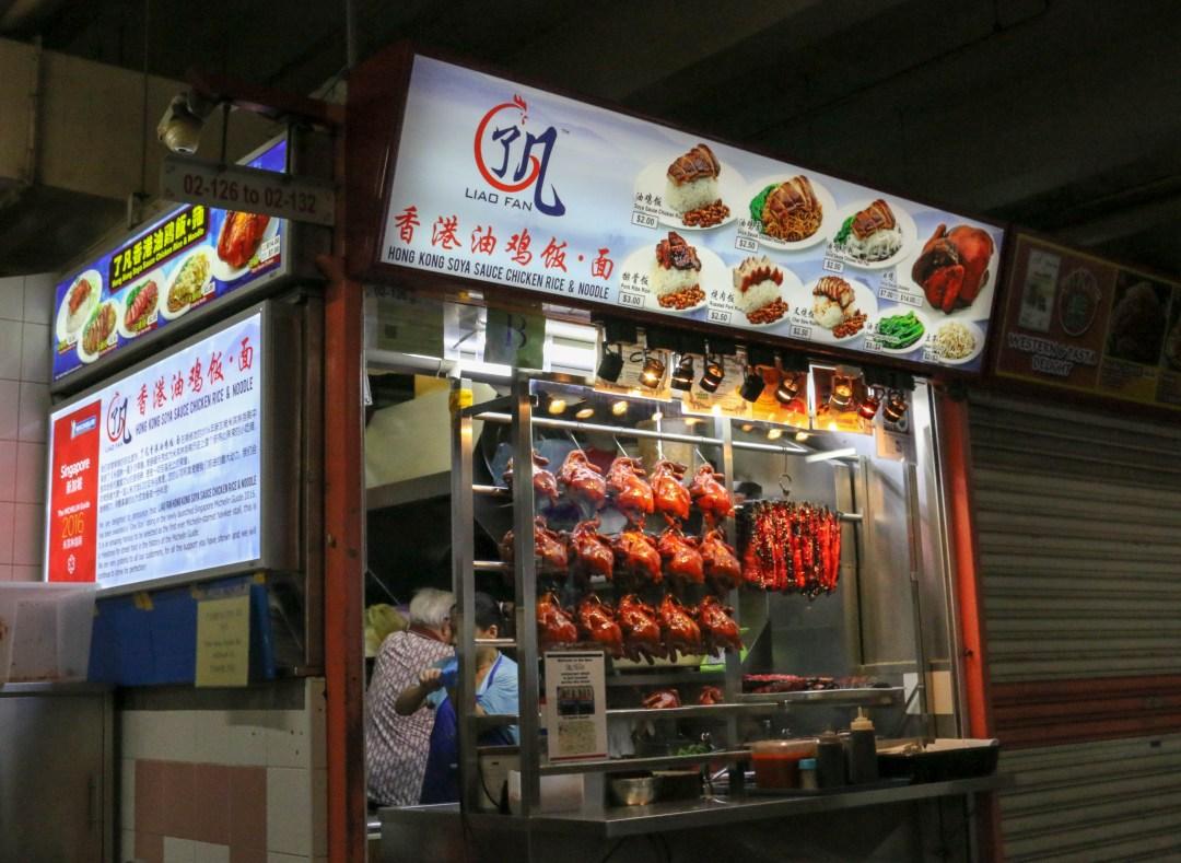 Hong Kong Soya Sauce Chicken Rice & Noodles