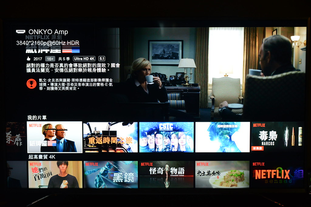 要如何看到 Netflix 或 YouTube 上的 4K HDR 影片?順便開箱 Google ...
