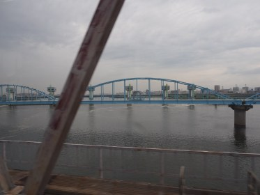 A bridge on the outskirts of Osaka