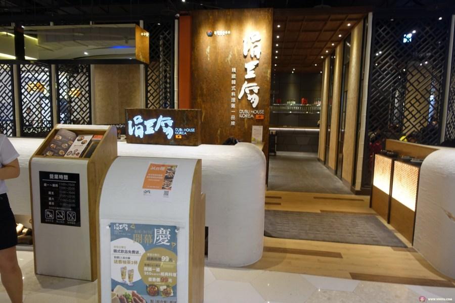 [中壢美食]大江國際購物中心~地下街品牌新進駐.聚集多元美食甜點知名餐飲 @VIVIYU小世界