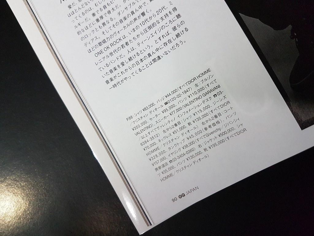20170410_192607