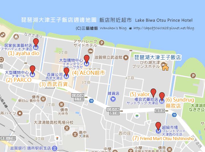 大津王子飯店超市