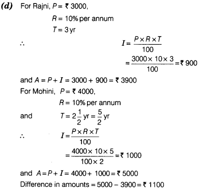 ncert-exemplar-problems-class-7-maths-comparing-quantities-17s