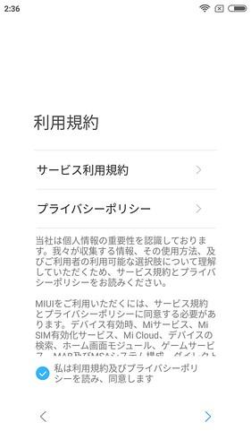 Screenshot_2017-08-28-02-36-37-231_com.android.provision