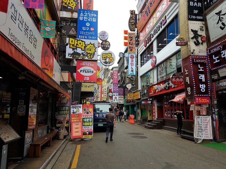 rue à seoul