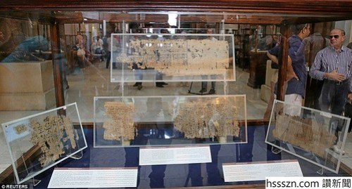 36459D1F00000578-3692283-The_items_display_are_the_oldest_papyruses_in_Egypt-a-6_1468599822136_952_513