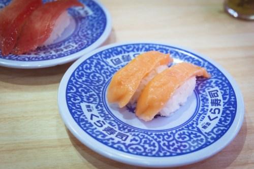 くら寿司 | 京都