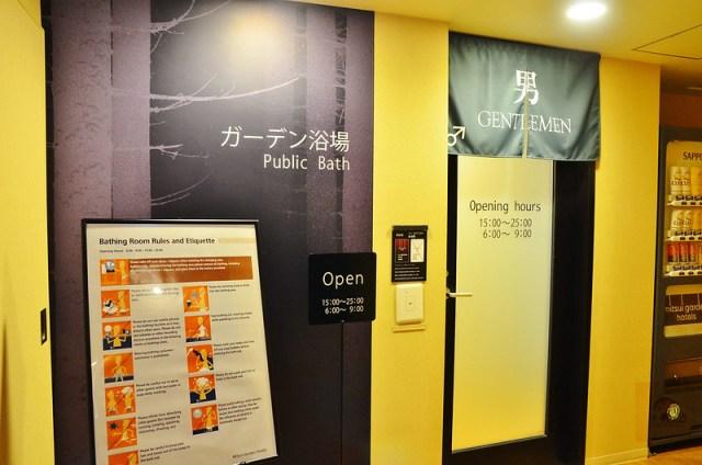 北海道三井花園飯店27