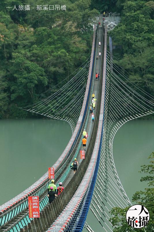 新溪口吊橋 10