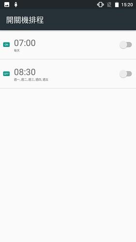 Screenshot_20170209-152039