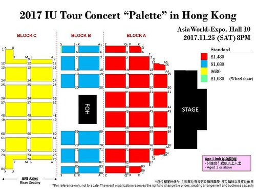 IU in Hong Kong 2017 - Seating Plan