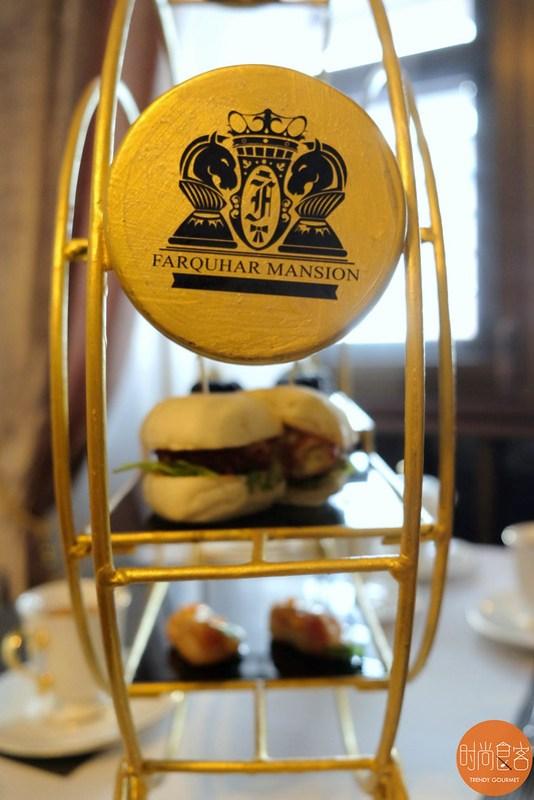 Faquhar Mansion Teatime (38)