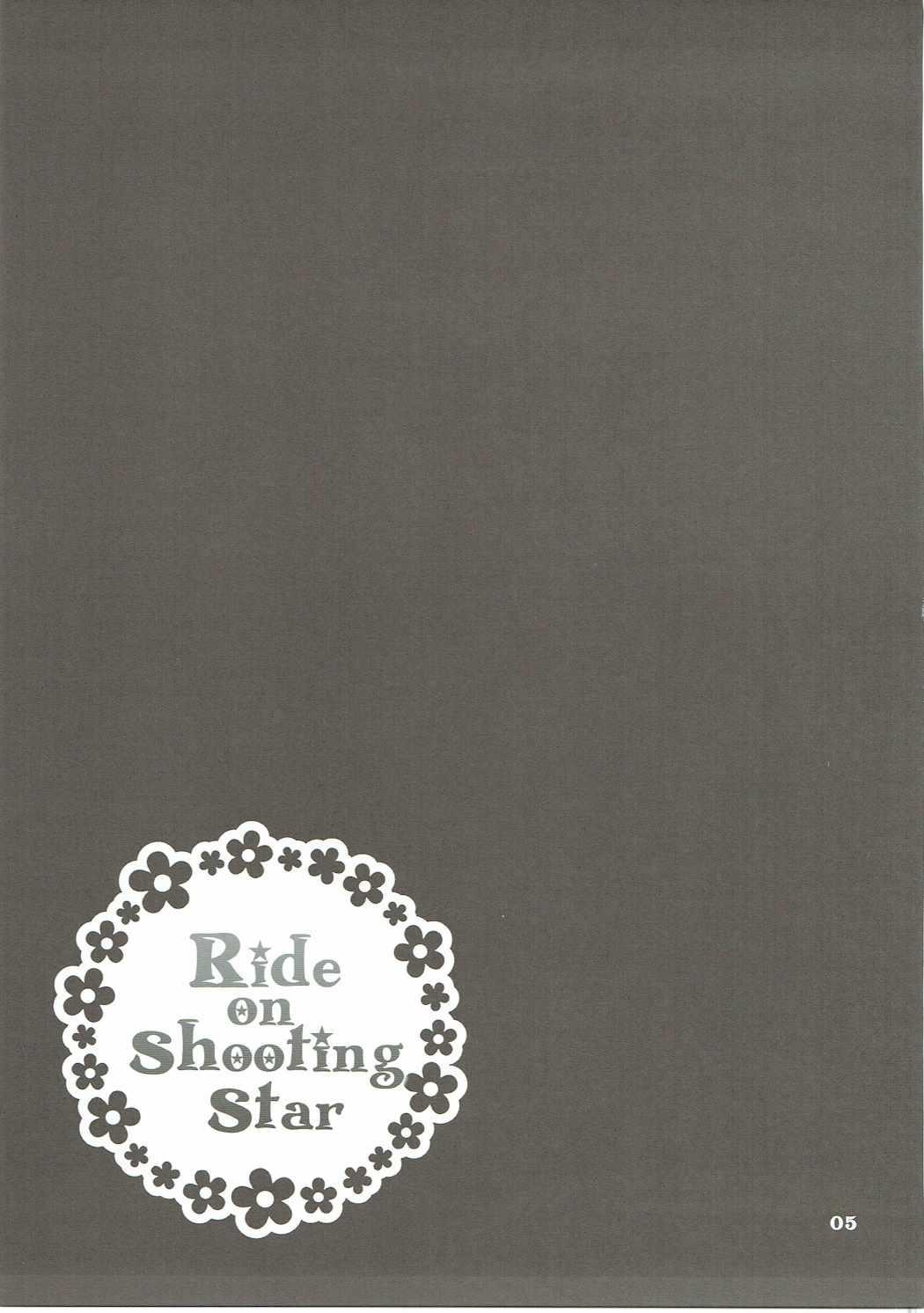 Hình ảnh  in Ride on Shooting Star
