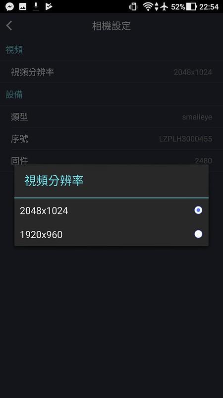 Screenshot_20171017-225438