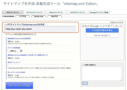 sitemap editor