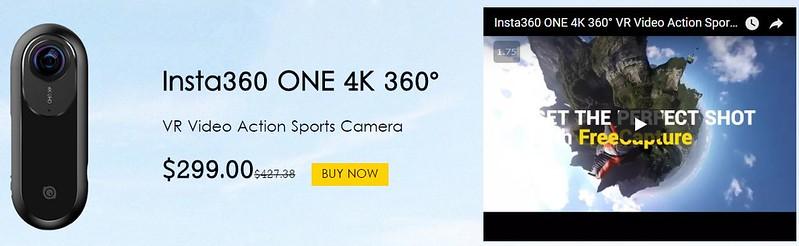 Insta 360を世界一安く買う方法 (3)