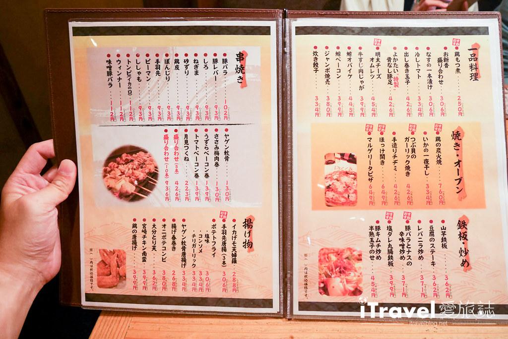 福冈美食餐厅 よかたい総本店 (15)