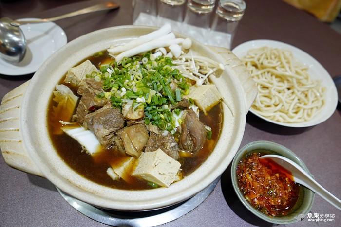 新莊牛肉大王:【新北新莊】新莊牛肉大王餐廳-招牌牛腩鍋、全牛大餐