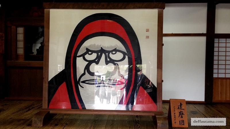 3 Hari Keliling Kyoto - Goemon