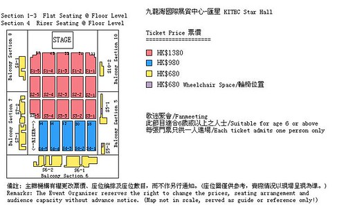 2017 KIM JAE JOONG ASIA TOUR FANMEETING in HONG KONG - Seating Plan